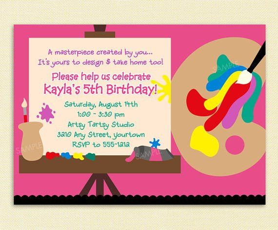Paint Party Invitation for Arts and Crafts or Painting Birthday ...