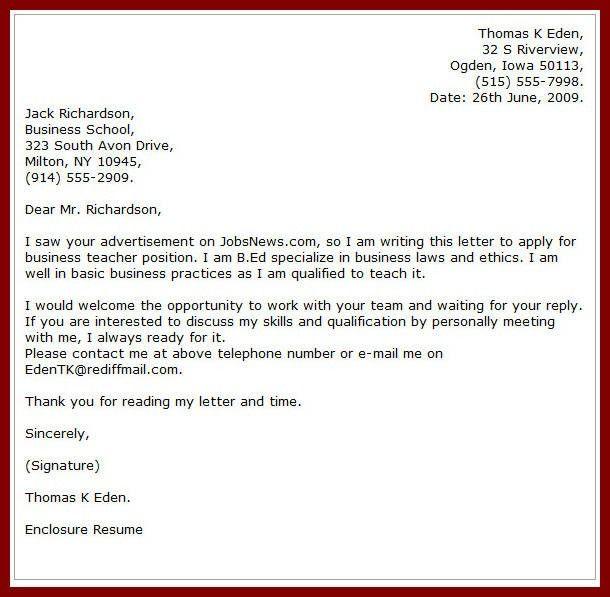 2017 teacher cover letter. screener cover letter hr resumes sample ...