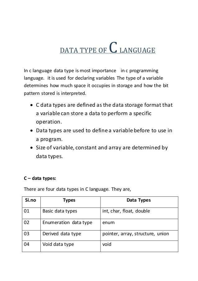 C Language Data Type And Store Data(Assignment).