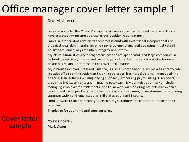 Appointment Coordinator Cover Letter