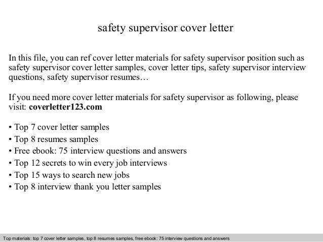 Safety supervisor cover letter