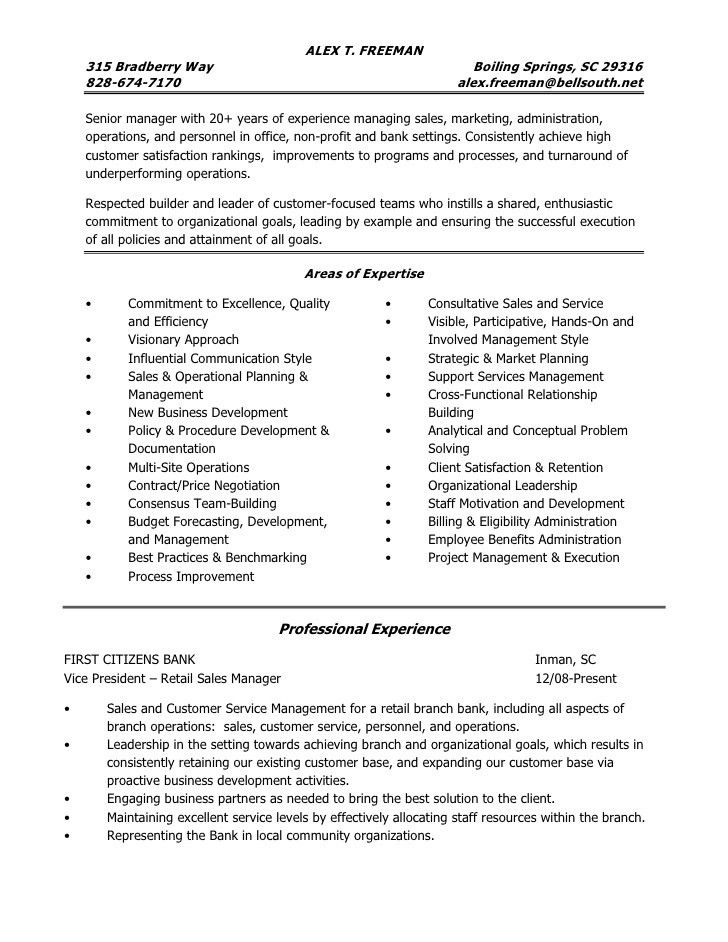 Sample Resume Business Operations Manager - Augustais