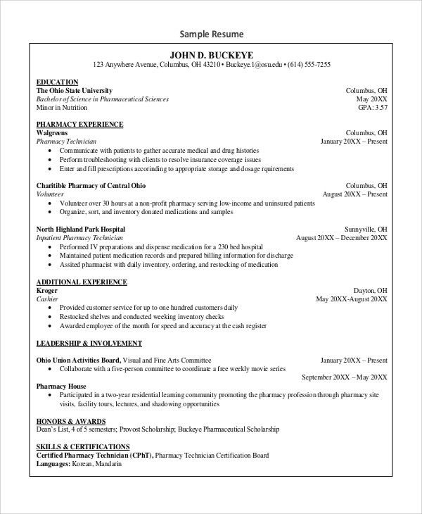 Sample Pharmacy Technician Resume - 7+ Examples in Word, PDF