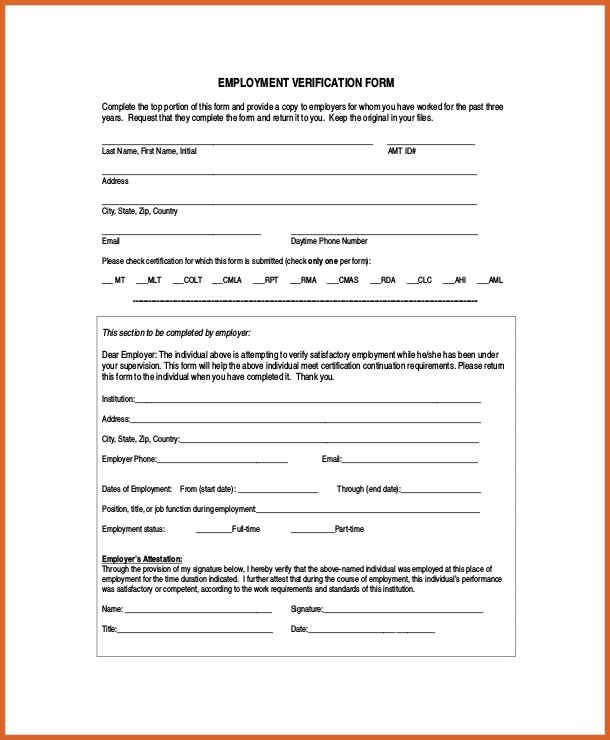 employee verification form | resume name