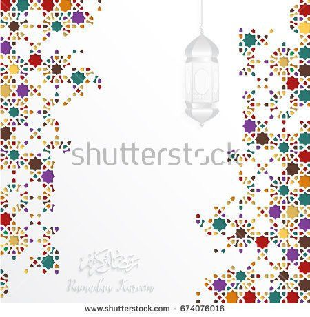 Islamic Design Greeting Card Template Ramadan Stock Vector ...