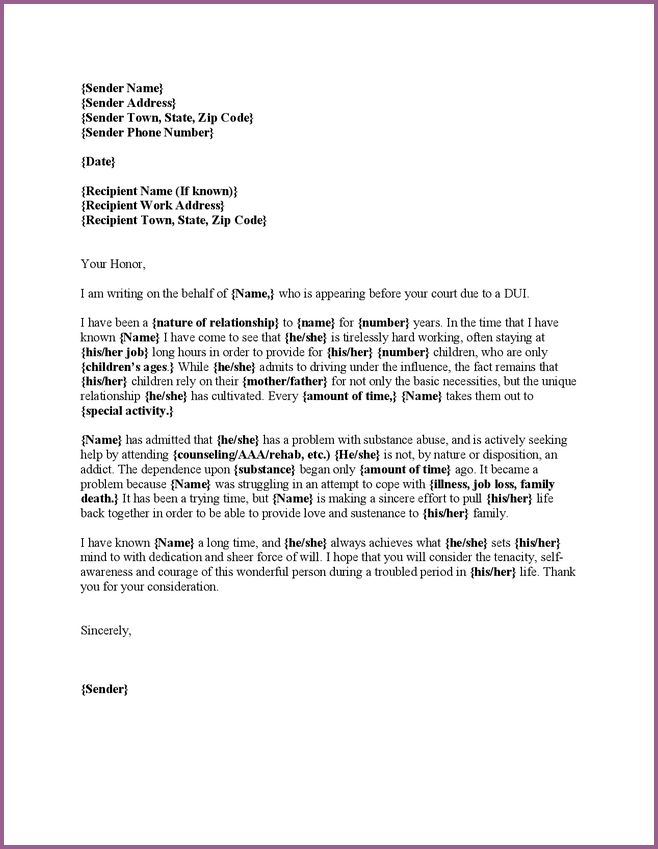 CHARACTER REFERENCE LETTER SAMPLE | designproposalexample.com