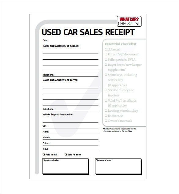 Download Vehicle Invoice Template | rabitah.net