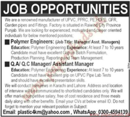 Polymer Engineers and QA-QC Managers Assistant Managers Jobs ...