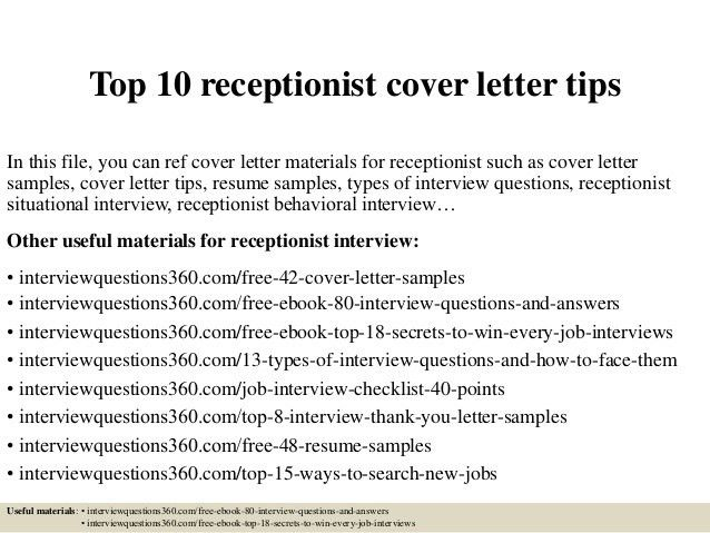 top-10-receptionist-cover-letter-tips-1-638.jpg?cb=1427559089
