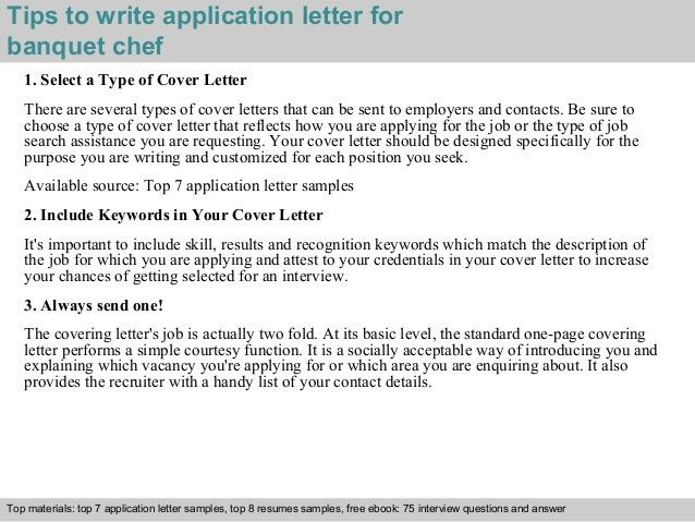 Banquet chef application letter