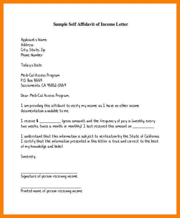 11+ self employed proof of income letter sample | joblettered