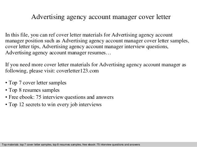 cover letter for advertising agency grant proposal cover letter 4 ...