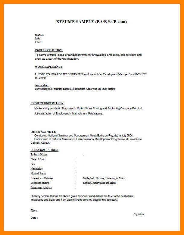 6+ simple resume format for fresher   day care receipts