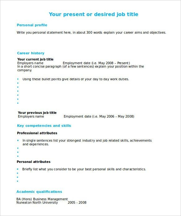 Resume Template Blank 40 Templates Free Samples