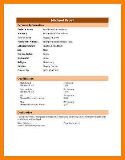 6+ biodata format for job | addressing letter