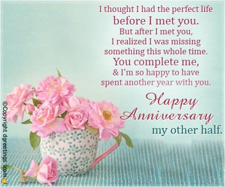Anniversary Quotes, Anniversary Quotes For Husband | Dgreetings