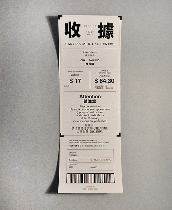 Receipt Design on Behance | DESIGN | Infographic | Pinterest ...
