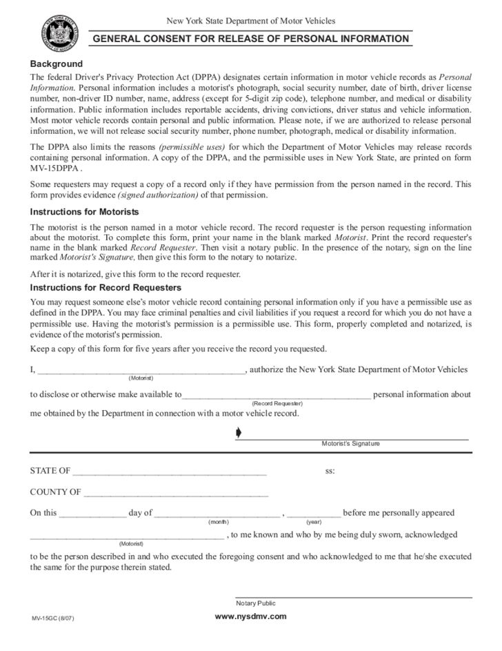 Form MV-15GC - General Consent for Release of Personal Information ...