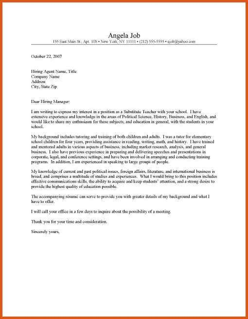 teaching cover letter | general resumes
