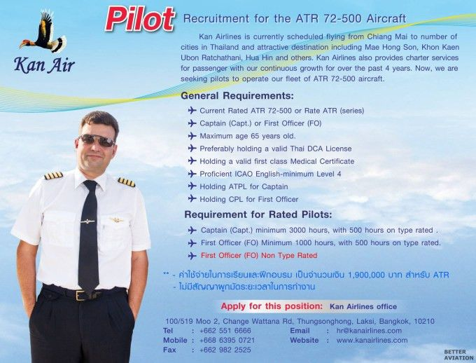Kan Airlines ATR 72-500 Type Rated or Non Type Rated Pilot ...