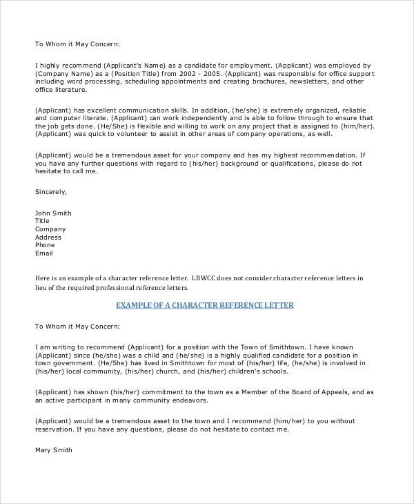6+ Business Reference Letter Templates - Free Sample, Example ...