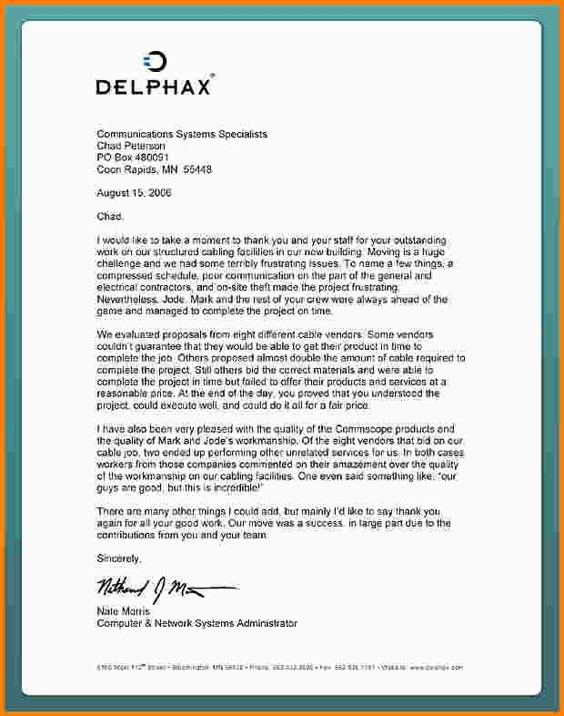 6+ example reference letter | nypd resume