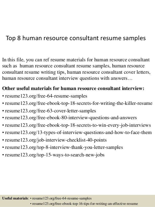 human resources consultant resume