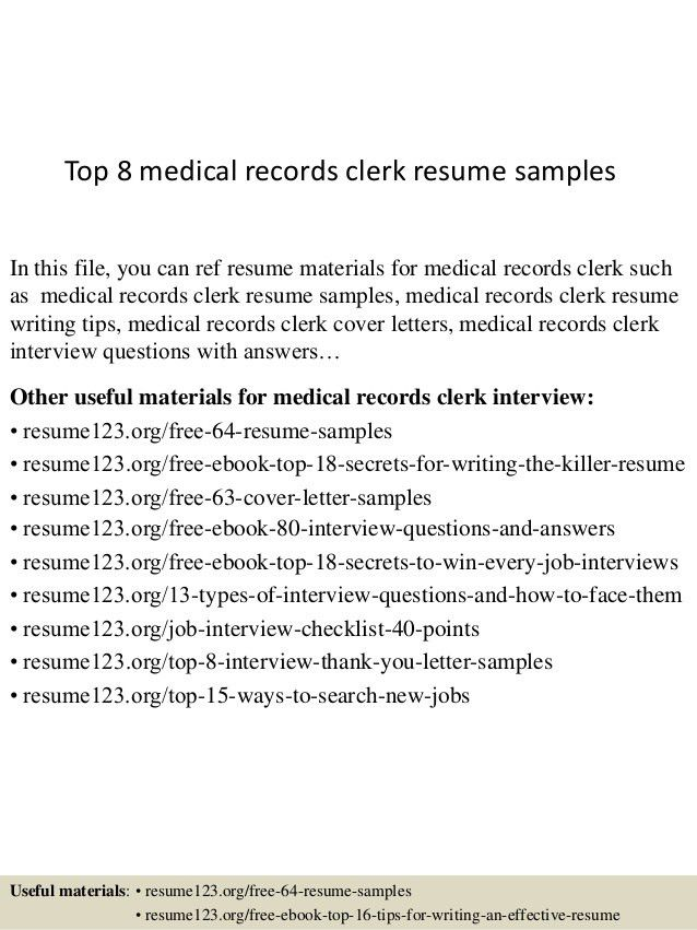 electronic medical records resume sample. medical records clerk ...