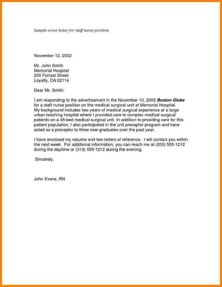 7+ Job Cover Letter Template | inventory count sheet