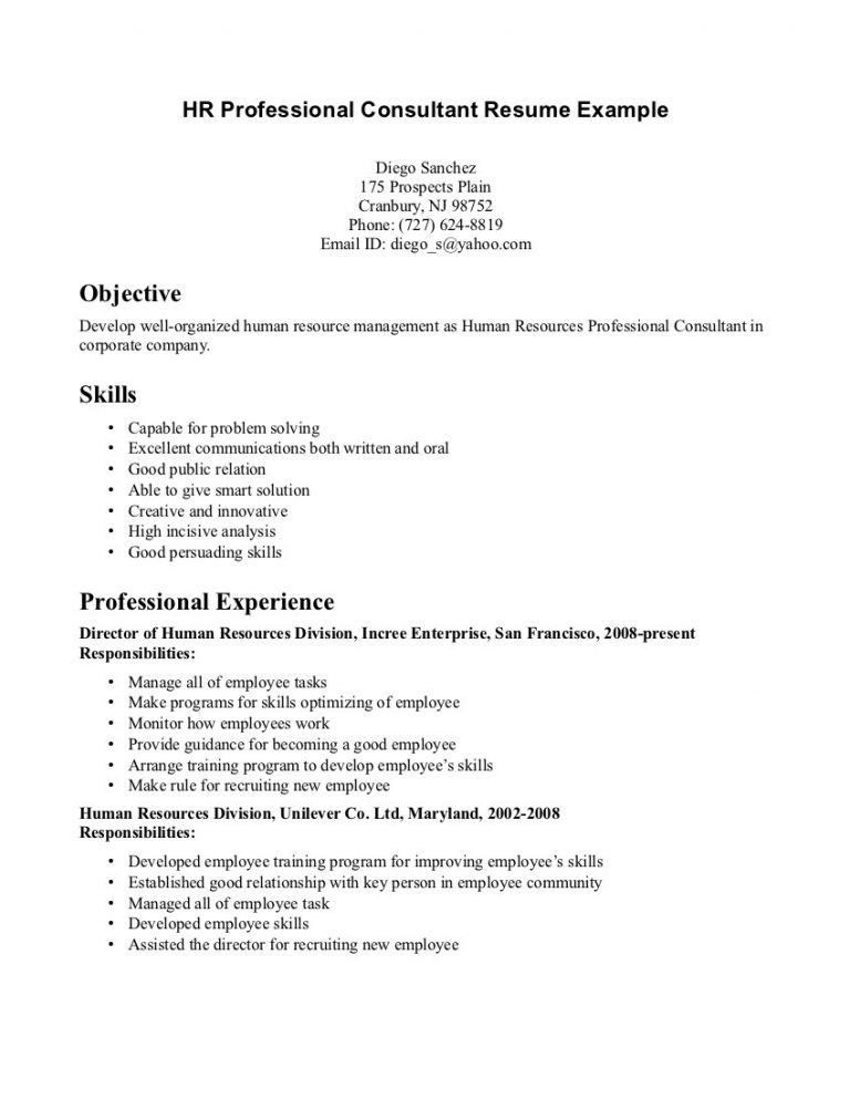 sap functional consultant sample resume sap functional consultant ...