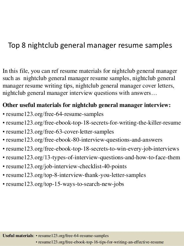 nightclub general manager resume top 8 nightclub general manager