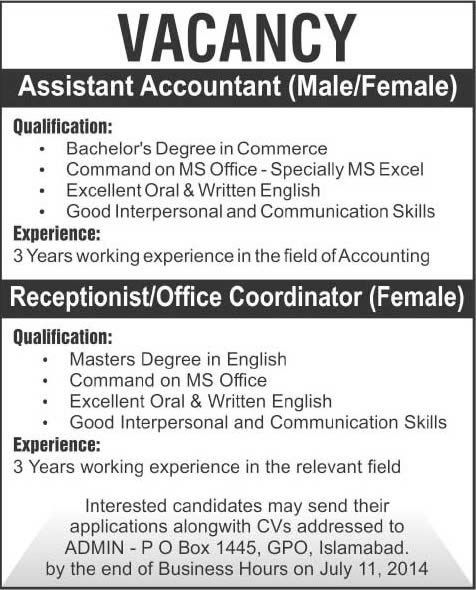 PO Box 1445 GPO Islamabad Jobs 2014 July for Assistant Accountant ...
