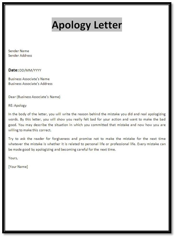 Stunning Apologize Letter For Mistake Gallery - Best Resume ...
