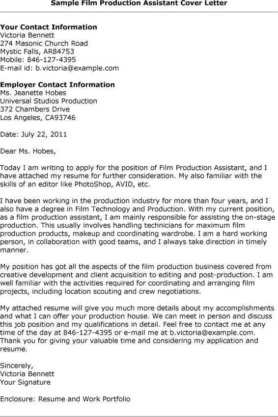 Example Cover Letter For Tv Production Assistant 2017 ...
