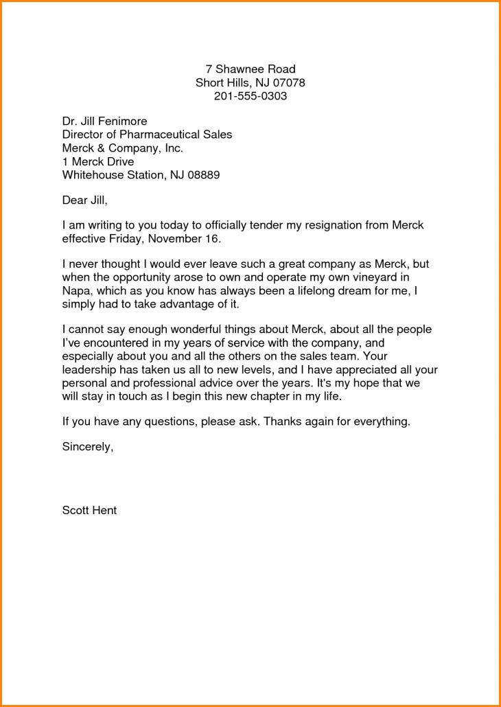 5+ letter of resignation sample | receipts template