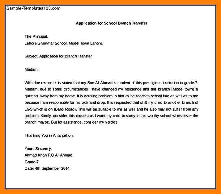 8+ school application format | simple cv formate