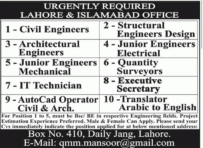 Civil Engineer, IT Technician, Auto CAD operator & translator ...