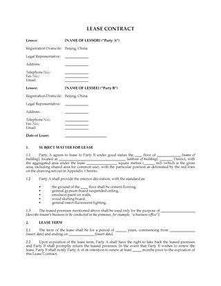 China Commercial Lease Forms | Legal Forms and Business Templates ...