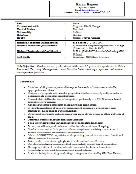 Experienced MBA Marketing Resume Sample Doc (1) | Career ...
