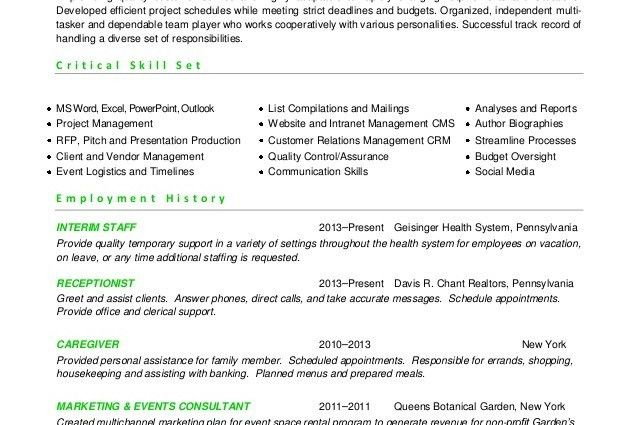 event planner resume skills marketing communications events ...