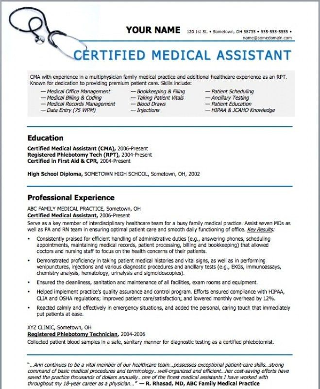 Medical Assistant Job Duties For Resume – Resume Examples