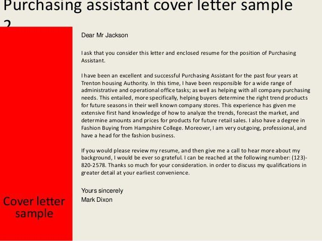 Master Technician Cover Letter