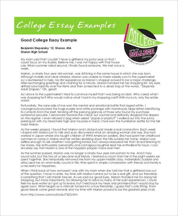 college bubble essay Themes of money, working, class, affluence and the economy increasingly figure in college application essays.