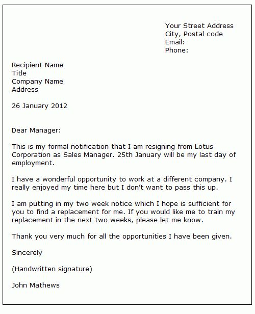 Formal Letter Sample - Sample Letter of Resignation