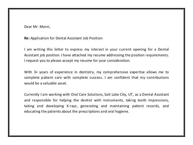 Cover letter sample dental assistant job