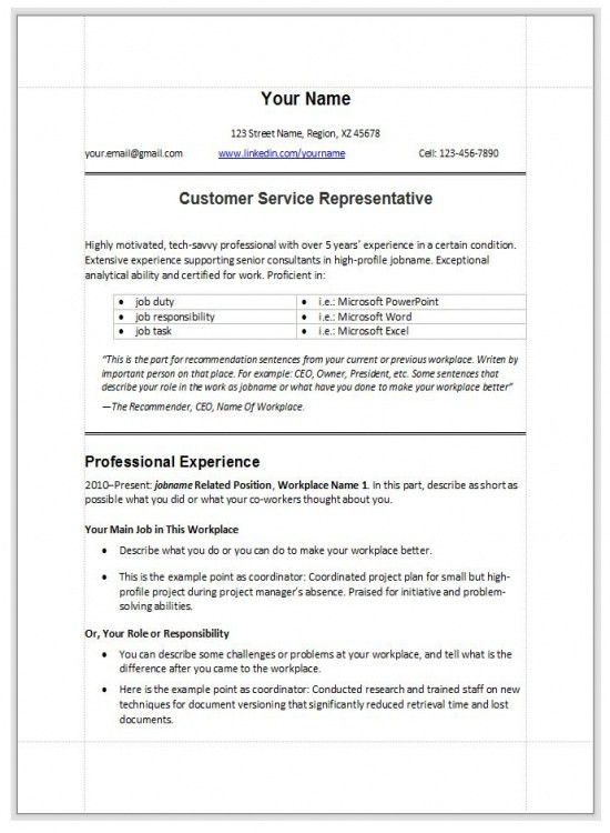 Free Customer Service Representative Job Resume Sample Template ...