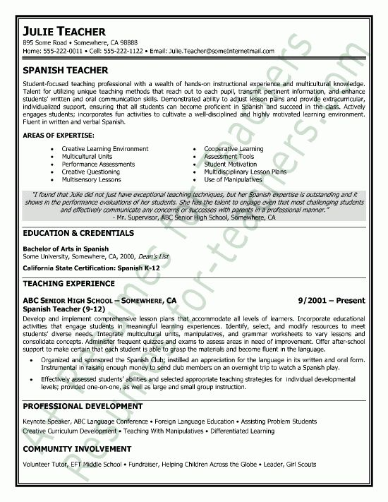 Spanish Teacher Resume Sample | Teacher and Principal Resume ...