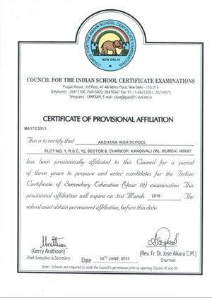 Akshara Highschool | Affliations