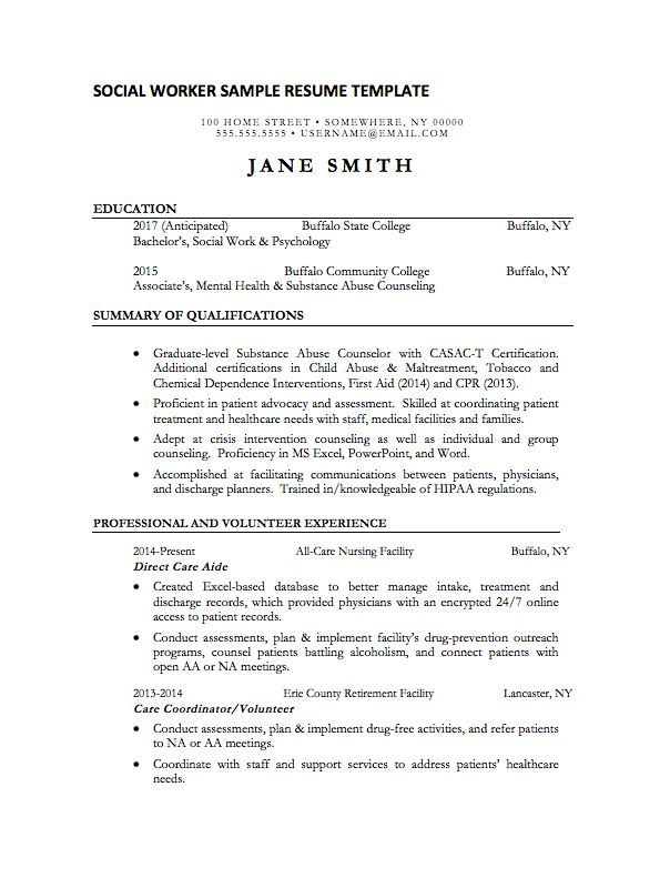 Social Worker Resume Sample | Internships.com