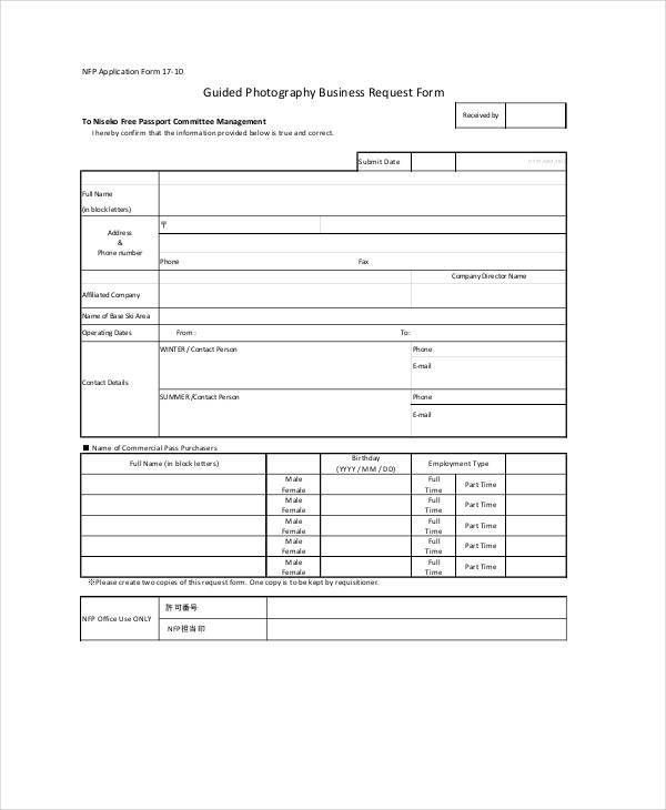 Business Forms - 8+ Free Word, PDF Documents Download | Free ...